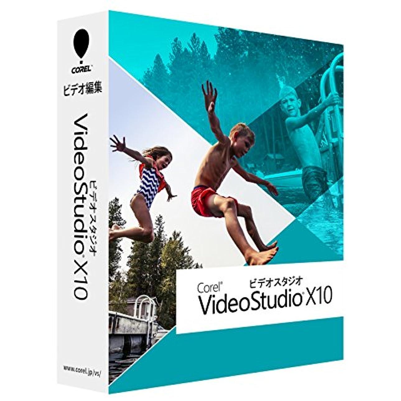 そよ風セブン感性Corel VideoStudio X10
