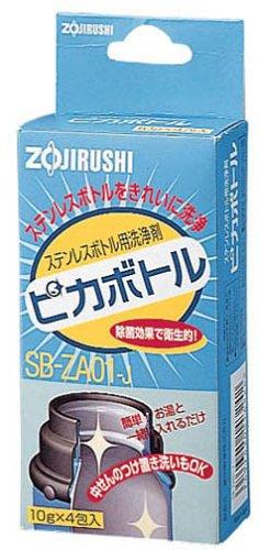 ZOJIRUSHI ステンレスボトル用洗浄剤ピカボトル SB-ZA01-J