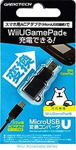 WiiUゲームパッド用変換コネクタ『MicroUSB変換コンバータU』