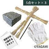 わら人形 藁人形 軍手 五寸釘 打ち石 使用方法に関するテキスト 5点セット×3セット