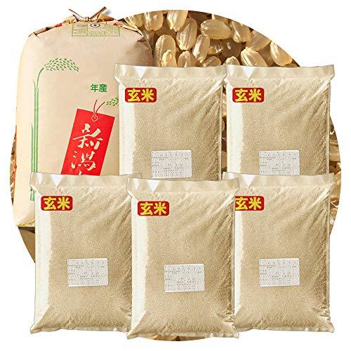 新潟県産 キヌヒカリ 玄米 25kg (5kg×5袋) 令和元年産