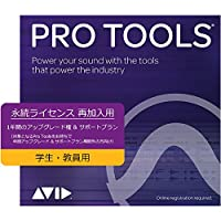 AVID Annual Upgrade and Support Plan for Pro Tools - Student/Teacher (Card) 9935-65899-00