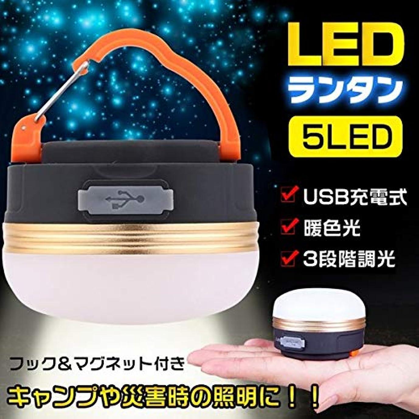 発音する謝るネックレットLED ランタン ライト アウトドア 充電 防水 マグネット 3モード