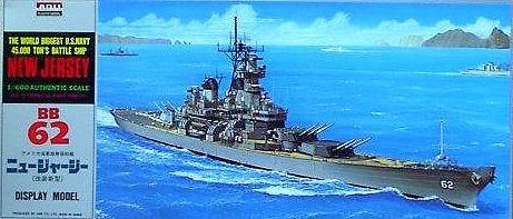 1/600 戦艦 空母 No.10 戦艦 ニュージャージー