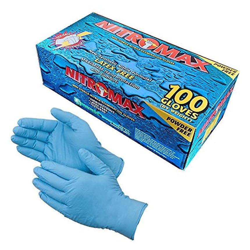 準備したタックル古代Disposable Gloves, 5 mil thick, Tear Resistant, Latex Free, Nitrile, Powder Free, Large, 100 count by Honest E-tailers