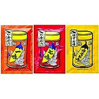 八幡屋礒五郎 七味・一味・ゆず七味 袋入 各1袋セット