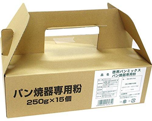 徳用 パン焼器専用ミックス粉 250X15