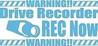 カッティングステッカー DriveRecorder REC Now(ドライブレコーダー録画中) サイズL 約92mm×約195mm アイスブルー 空色