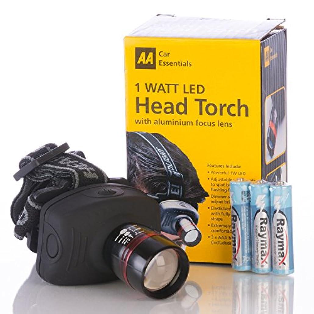 司法腐食するバック単3 LEDヘッドランプ、調整可能な明るさの超高輝度ハンズフリープロフェッショナルヘッドトーチ、広角スポットライト、緊急モード、単4電池(ヘッドトーチ)付き