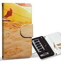 スマコレ ploom TECH プルームテック 専用 レザーケース 手帳型 タバコ ケース カバー 合皮 ケース カバー 収納 プルームケース デザイン 革 サーフィン サーフ 砂浜 012390