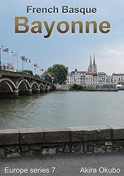 [大久保 明]のバイヨンヌ写真集・フレンチ-バスク(撮影数80):ヨーロッパシリーズ7