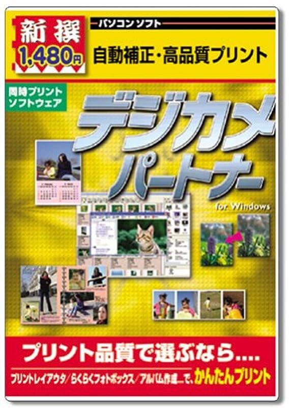 教室静けさ感覚新撰1480円 デジカメパートナー