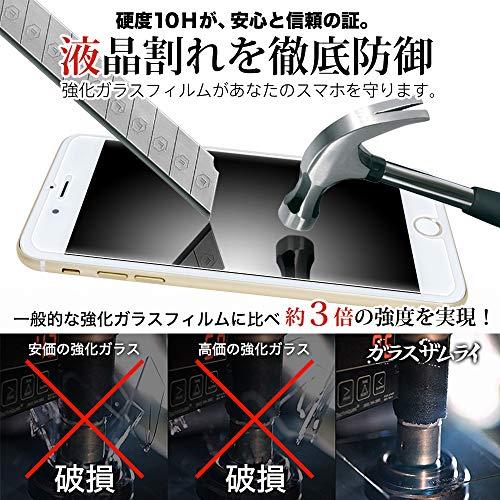 『iPhone7 plus ガラスフィルム [約3倍の強度( 日本製 )]保護フィルム OVER's ガラスザムライ ( 365日保証付き )』の3枚目の画像
