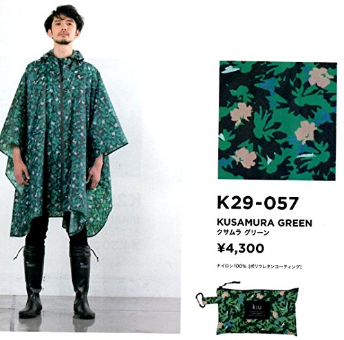 KIU キウ レインポンチョ (クサムラグリーン)