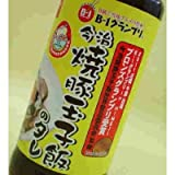 伊藤本舗 今治焼豚玉子飯のタレ 200ml