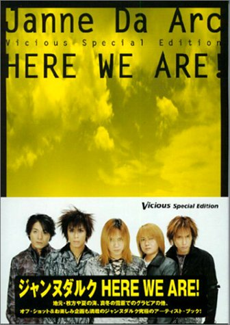 Janne Da Arc HERE WE ARE!―Vicious Special Editionの詳細を見る