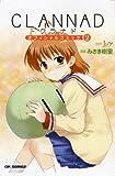 CLANNADオフィシャルコミック (2) (CR comics)