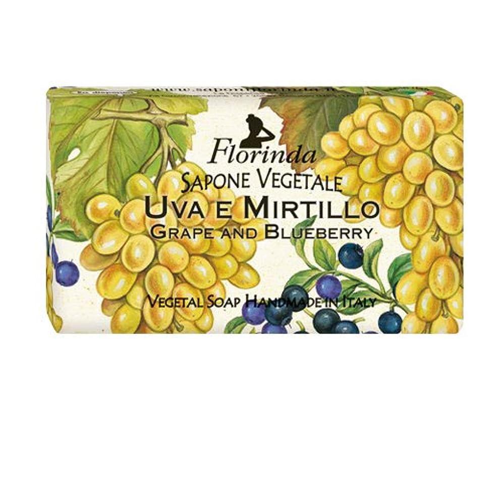 ほとんどの場合インサート飲み込むフロリンダ フレグランスソープ フルーツ グレープ&ブルーベリー 95g