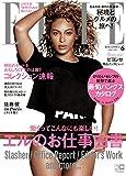 ELLE JAPON (エル・ジャポン) 2016年 06月号