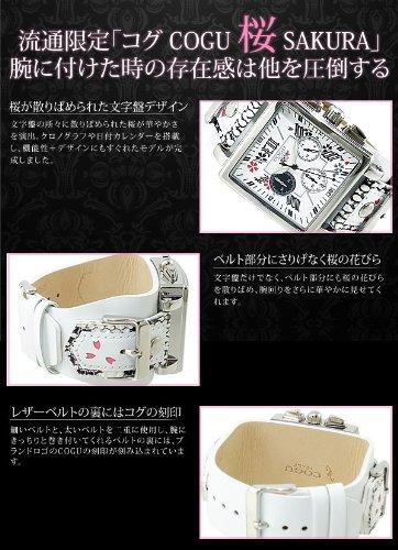 [コグ]COGU 桜 SAKURA 流通限定 クロノグラフ メンズ 腕時計 BNSKR-WH