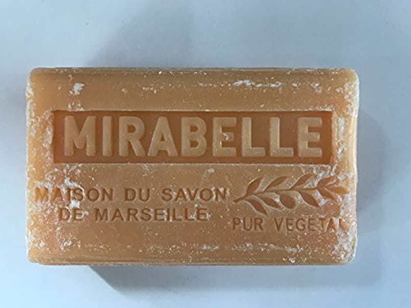 エクステント医学手を差し伸べるSavon de Marseille Soap Mirabelle Shea Butter 125g