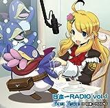 日本一RADIO Vol.1 BLUE ROSES×日本一RADIO