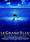グラン・ブルー オリジナル版 ―デジタル・レストア・バージョン― [DVD] 画像