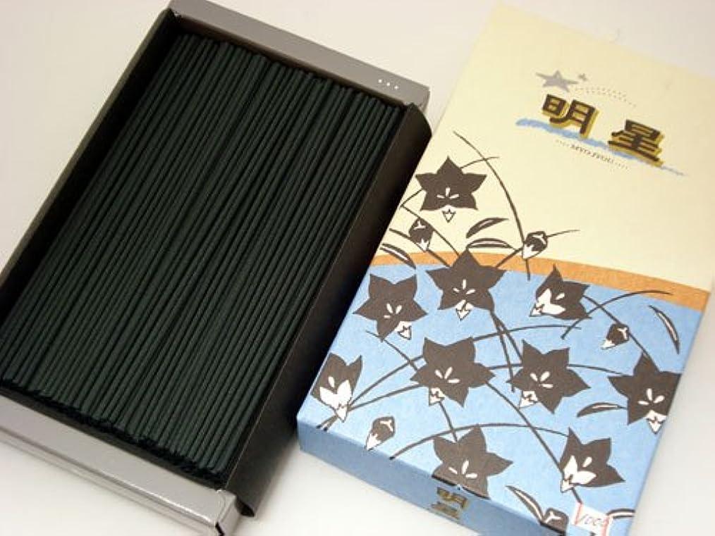 コンピューターゲームをプレイするボックス宴会大発の線香 【明星(みょうじょう)】 バラ詰 大箱