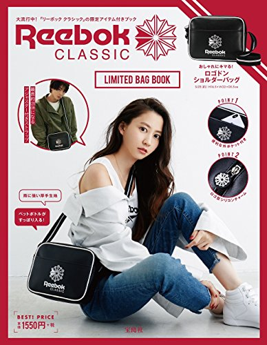 Reebok CLASSIC LIMITED BAG BOO...