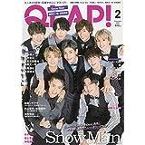 QLAP!(クラップ) 2021年 02 月号 【表紙:Snow Man】 [雑誌]