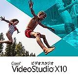 Corel VideoStudio X10  ダウンロード版