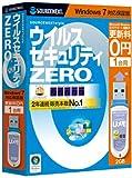 ウイルスセキュリティZERO 1台用 (Windows 7対応保証版)(旧版)
