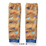 mont-bell レディース パンツ CREPUSCOLO ベビー 用 レッグウォーマー 防寒 冷房対策 焼け対策 肌を守る 男の子 女の子 2足セット 全7色 (イエロー系)