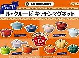 ダイドードリンコ オリジナル『ルクルーゼ  キッチンマグネット / 全12種 』【非売品】