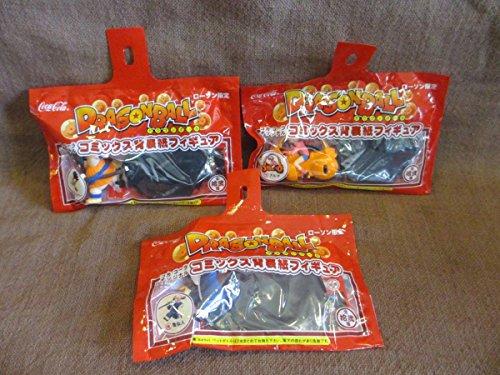 ローソン限定 コカコーラ オリジナル ドラゴンボール コミックス背表紙フィギュア ブルマ 亀仙人 ヤジロベー 3種 まとめて