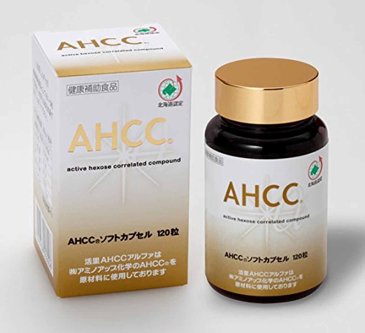 脇にポール神経衰弱AHCCアルファソフトカプセル 120粒