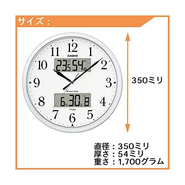 カシオ 温度・湿度計、夜見えライト付き生活環境...の紹介画像6