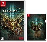 ディアブロ III エターナルコレクション -Switch (【Amazon.co.jp限定】オリジナルA4クリアファイル 同梱)