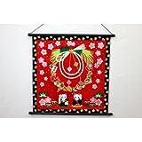 タペストリー 壁掛け 掛軸 お正月 正月飾り 招き猫シリーズ
