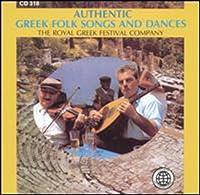 Authentic Greek Folk Songs & D
