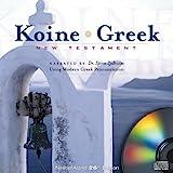 Koine Greek New Testament