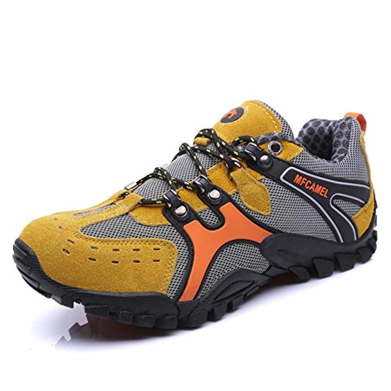 レジデンス洪水分類Largeshop メンズ トレッキングシューズ アウトドアシューズ 登山靴 軽量 ウォーキングシューズ ハイキング ハイカット 滑りにくい スニーカー(イエロー,25.5cm)