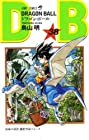 ドラゴンボール 第38巻