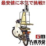 【マルシン】 マルシン 出前機 2型 【ジャイロキャノピー用取付台付き】 (寿司店・魚店・出前桶使用食堂用)GYRO CANOPY demaeki