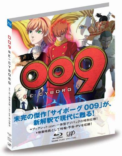 009 RE:CYBORG 通常版 [Blu-ray]の詳細を見る