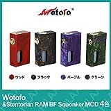 正規品 VAPE 電子タバコ Wotofo & Stentorian RAM BF Squonker Mechanical BOX MOD (ウォトフォ ステントリアン ラム ビーエフ スコンカー メカニカル ボックス モッド) 選べるカラー4色 (④ グリーン)