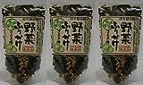 【通宝海苔】【くまもんシール付】【無添加】 野菜ふりかけ3袋 メール便