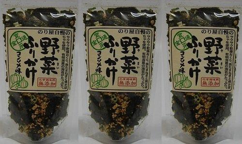 【通宝】【無添加】 野菜ふりかけ 3袋