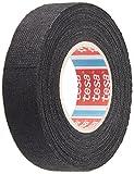 エーモン 音楽計画 クッションハーネステープ 約19mm×15m 厚さ約0.3mm 2386