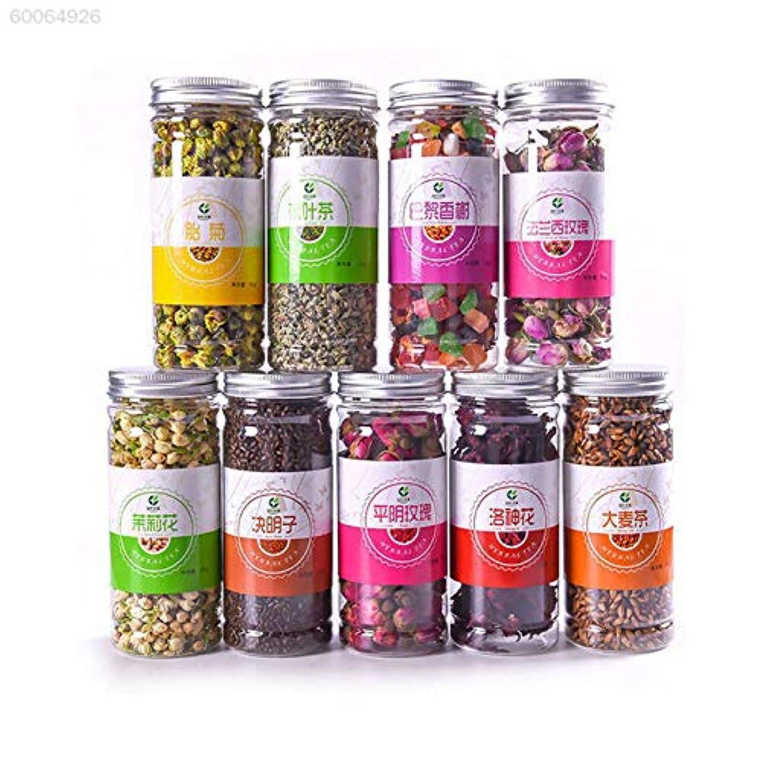 コードレス流行溶ける種子パッケージ:オレンジピール70G:232D30G20GRose香り